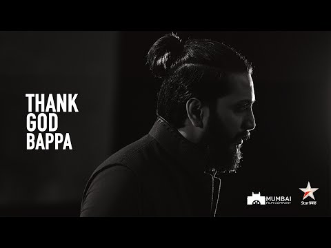Thank God Bappa with Riteish Deshmukh | Star Pravah & Mumbai Film Company