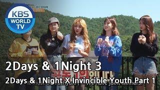 2Days & 1Night Season3 X Invincible Youth 1 [ENG/TAI/2017.10.08]