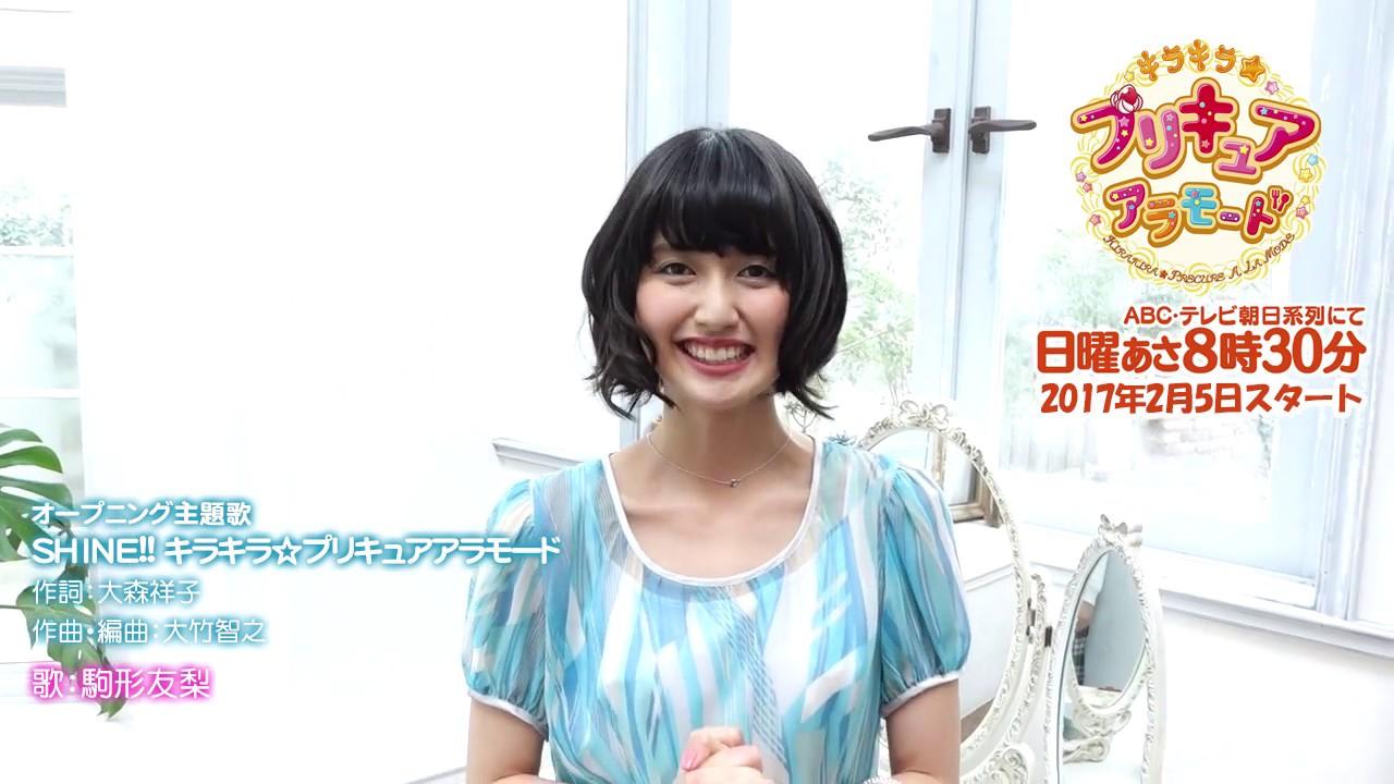 キラキラ☆プリキュアアラモードの画像 p1_37