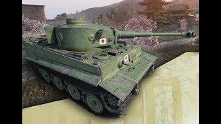 The Japanese Tiger Tank
