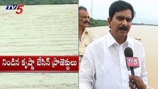 Minister Devineni Uma Face to Face Over Increased Godavari Water Levels