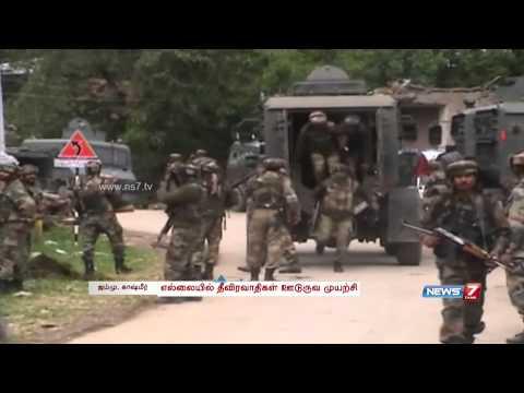 Three Indian soldiers killed in Kashmir border clash | India | News7 Tamil