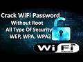 WIFI HACKING || CRACK ANY WIFI PASSWORD|| 2017