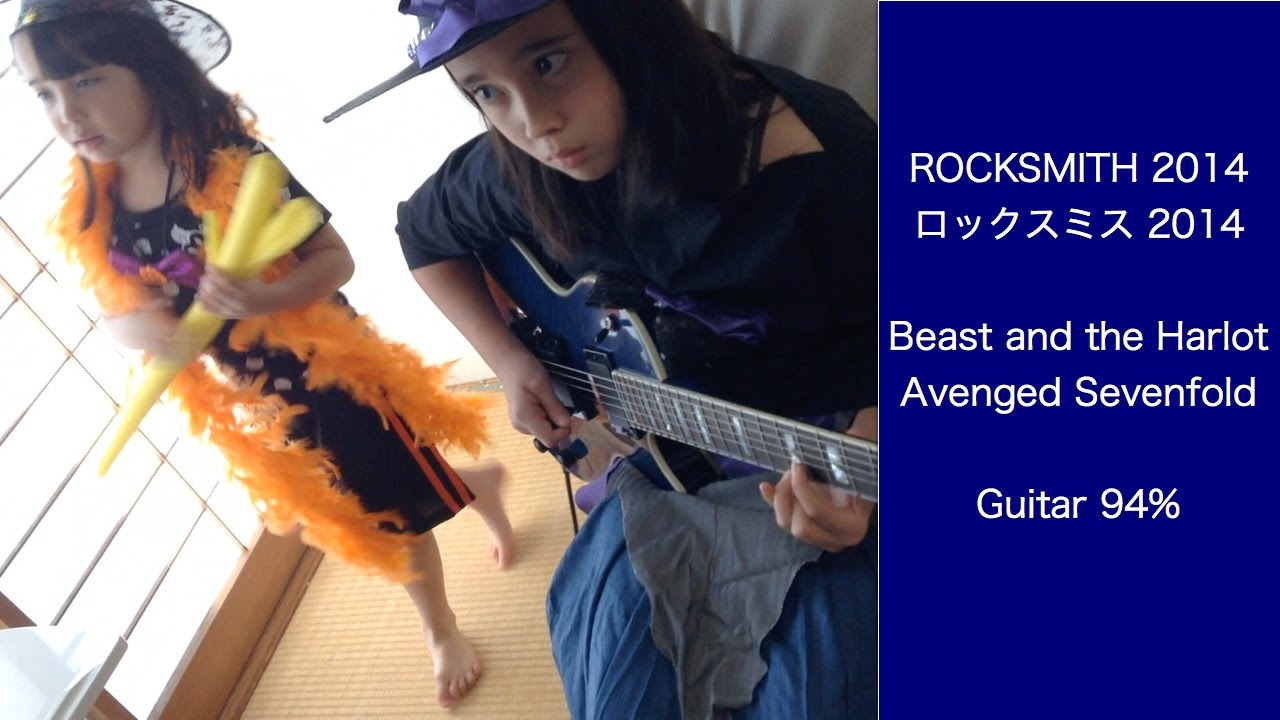 how to play beast and the harlot on guitar