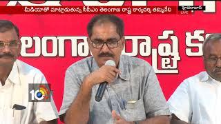 Thammineni Veerabhadram Fires on CM KCR | Prapancha Telugu Mahasabhalu | Hyd