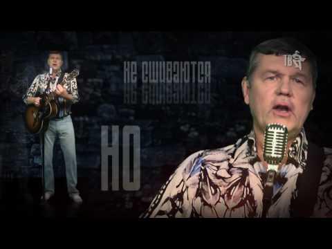 ПРЕМЬЕРА! Новый клип Александра НОВИКОВА -  БАРРАКУДА