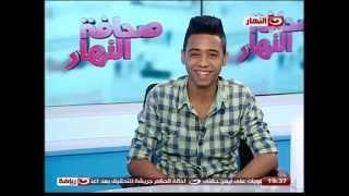 #صحافة_النهار | لقاء قصير مع عبد الله الفائز فى مسابقة #النهار_News
