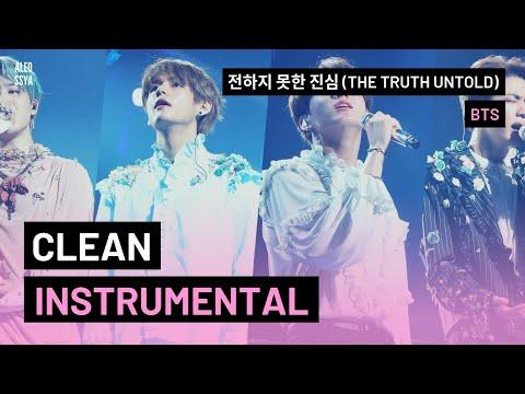 [INSTRUMENTAL] BTS (방탄소년단) - 전하지 못한 진심 The Truth Untold (feat. Steve Aoki)