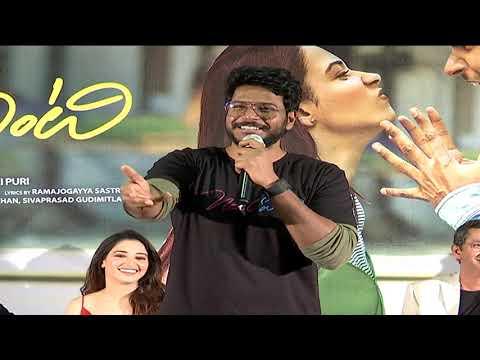 Next Enti Movie Trailer Launch Event   Tamannaah   Sandeep Kishan   Navadeep   ABN Entertainment thumbnail
