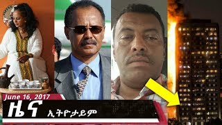 Ethiopia  - EthioTime News  - The Latest Ethiopian Daily Amharic News