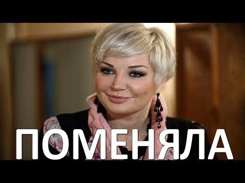 Сбежавшая в Украину оперная певица Мария Максакова