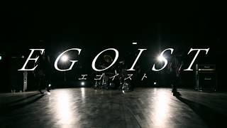 エルマ 『EGOIST』 Music Video