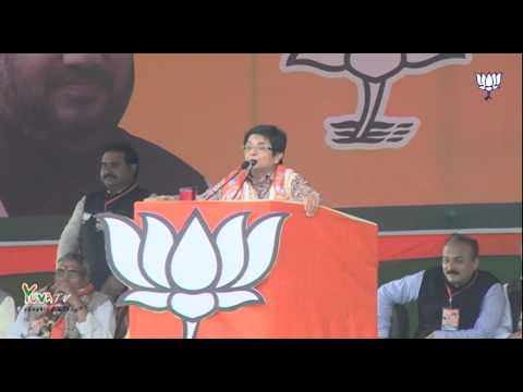 Smt. Kiran Bedi speech at public rally at DDA Ground, Dwarka, Delhi: 01.02.2015