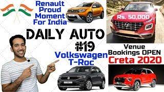Daily Auto #19- Hyundai VENUE Bookings Open, Hyundai Creta 2020, VW T-Roc, Renault Duster Facelift🔥