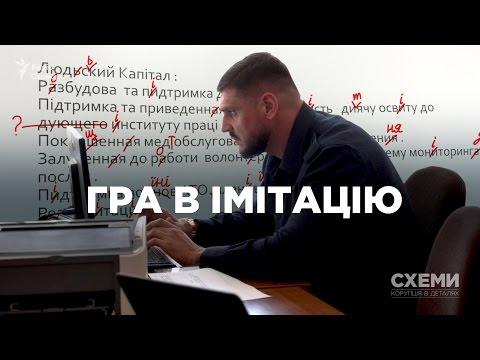Гра в імітацію || Сергій Андрушко («СХЕМИ», №104)