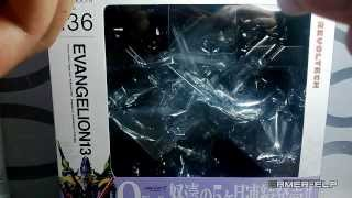Evangelion 3.0 - Kaiyodo Revoltech Yamaguchi No. 136    EVA 13   Evangelion: 3.0 (Revisión-Review)