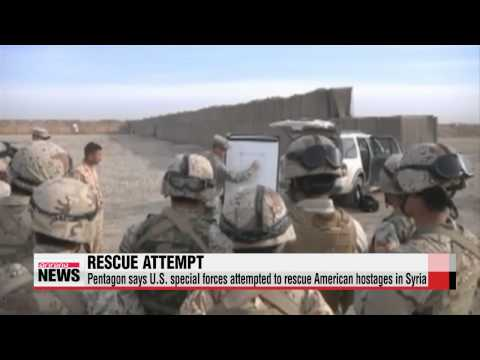 U.S. vows to fight against Islamic State after beheading   오바마, 이라크 여론 악화 땐 대대적