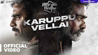 Vikram Vedha Songs | Karuppu Vellai Video Song | R. Madhavan, Vijay Sethupathi, Kathir | Sam C S