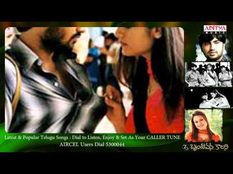 7 g Brindavan Colony Songs With Lyrics - Kalalu Kane Kaalaalu Song video
