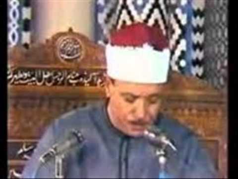 Abdul Basit Abdul Samad, Surah 101, Al-Qari'ah, The Striking, القارعة