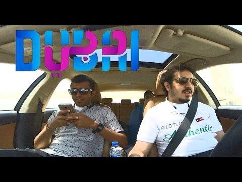 DUBAI ♥ دبي