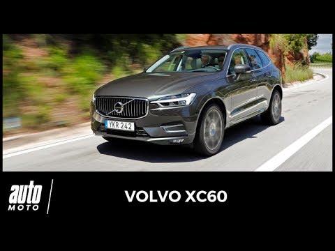 2017 Volvo XC60 [ESSAI] :  entre break et SUV (prix. performances. avis…)