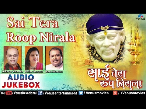 Sai Tera Roop Nirala : Best Hindi Sai Bhajans || Audio Jukebox