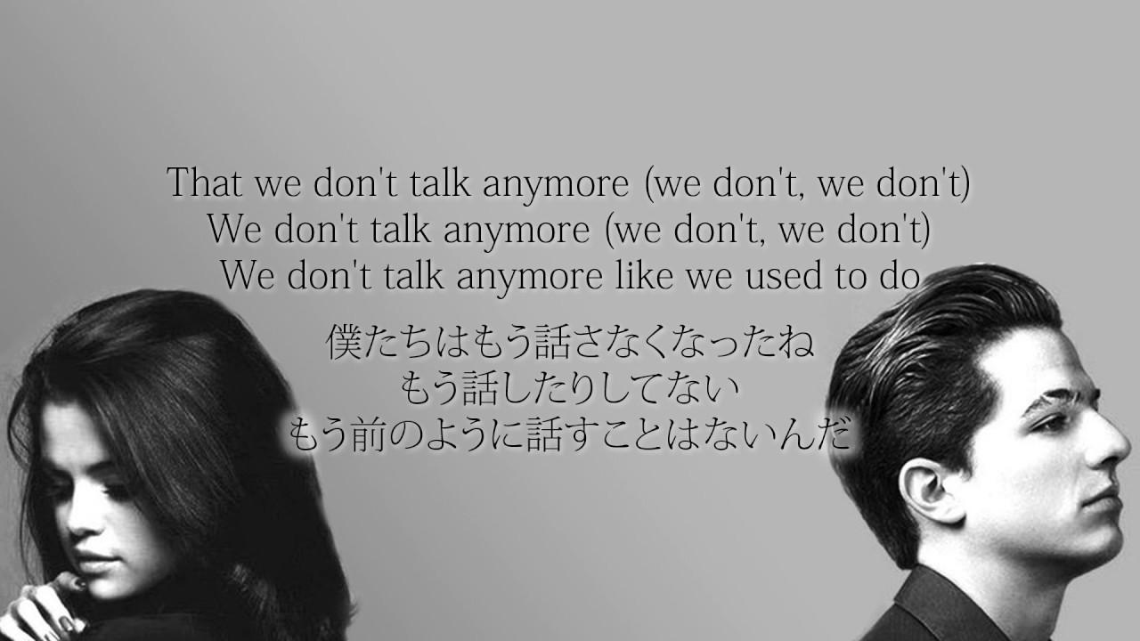we dont talk anymore グク 歌詞