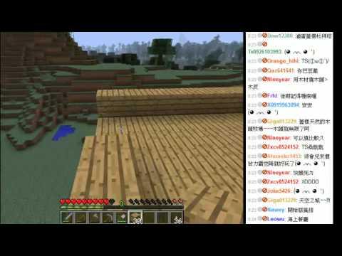 魯蛋玩PC-當個創世神-Minecraft 初戰 PART1