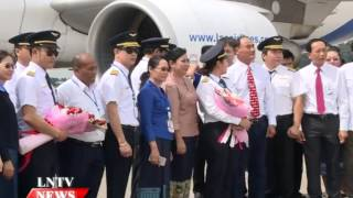 Lao NEWS on LNTV: Lao Airlines needs more student pilots.10/9/2015