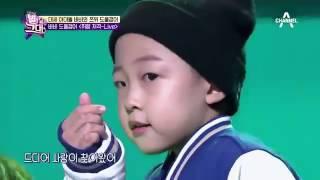 Lee Ha Rang Cute raper