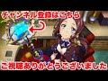 【FGO】楽曲追加であの名曲が!?早速交換してみた。【番外編】【Fate/Grand order】