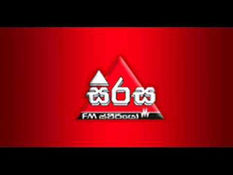 Sirasa FM Jingle - Sithija Imauwen Eha