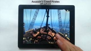 Обзор/review игры Assassin