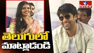 Adivi Sesh Speech @ 2 States Telugu Movie Launch | Sivani Rajasekhar | SS Rajamouli | hmtv