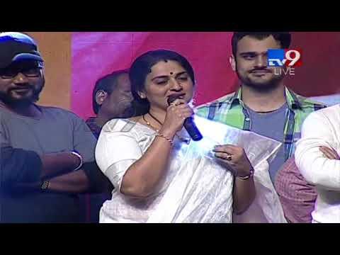 Pavitra Lokesh speech at Sammohanam Pre Release - TV9