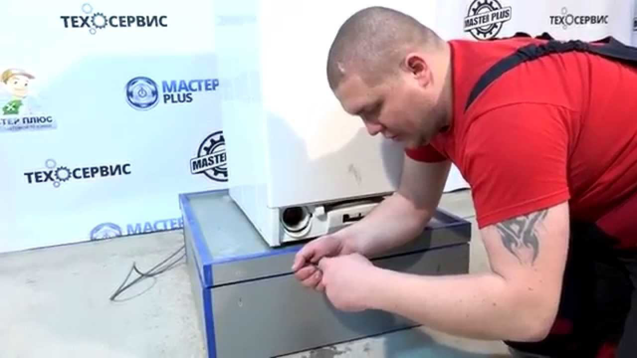 инструкция по эксплуатации стиральной машины аристон al 88 маргарита