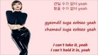 download lagu Miss A Hushhan+rom+eng gratis