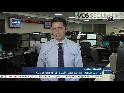 Abu Dhabi TV interview on Oil, Gold and China 10/08/2015