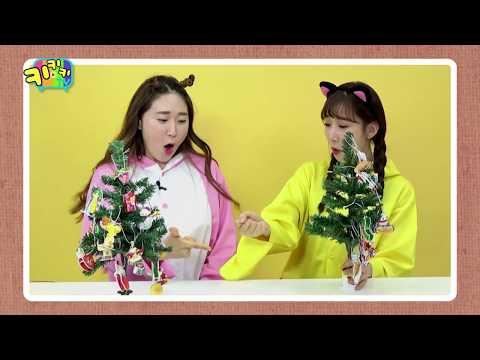 키키키TV 173회 | 최고의 트리를 뽑아주세요!! / 갱소TV