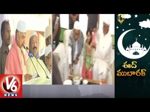 AP CM Chandrababu Naidu Participate In EID Prayer at Vijayawada Eid Prayers | V6 News