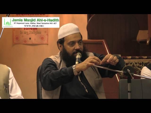 Allah Ki Kitab - Allama Ibtisam Elahi Zaheer
