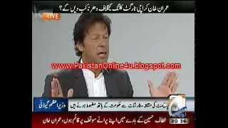 Imran Khan on Altaf  Hussain in Sana BuchaLakinflv