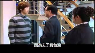 シュガーケーキガーデン 翻糖花園 第13話