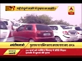 Ghanti Bajao: Parking has become India's national problem- Video