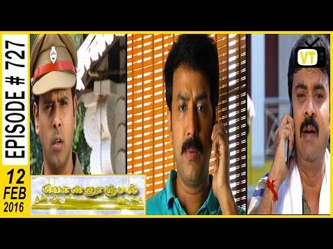 Tamil tv serial 3gp videos download