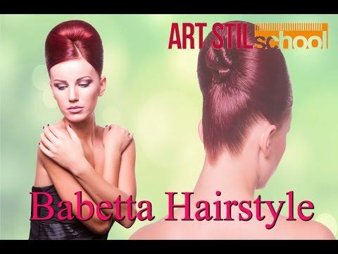 Babetta Hairstyle
