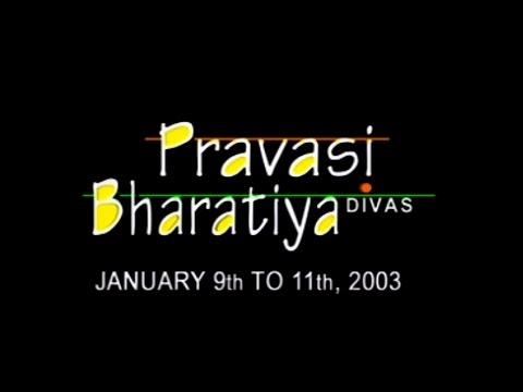Pravasi Bharatiya Divas | 10 years back