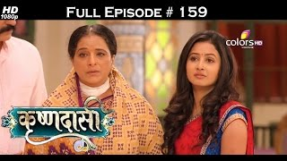 Krishnadasi - 1st September 2016 - कृष्णदासी - Full Episode(HD)