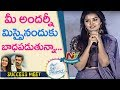 Anupama Speech At Hello Guru Prema Kosame Success Meet | Ram Pothineni | NTV ENT